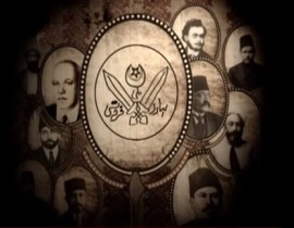 Difai: an early political organization of the Azerbaijanis