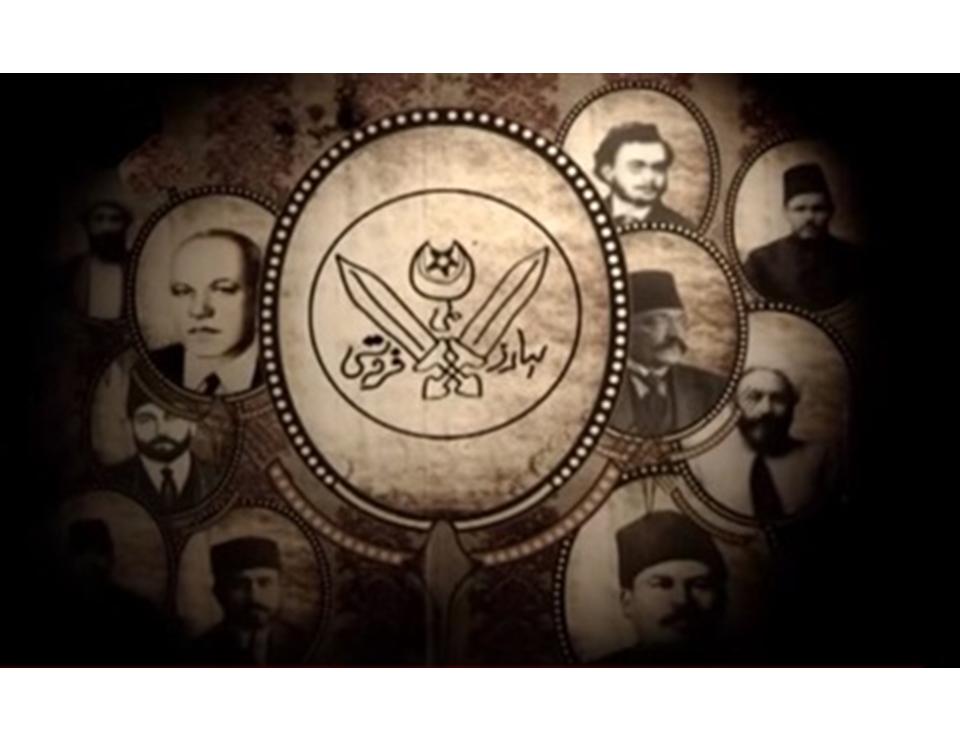 Difai: an early political organization of the Azerbaijanis