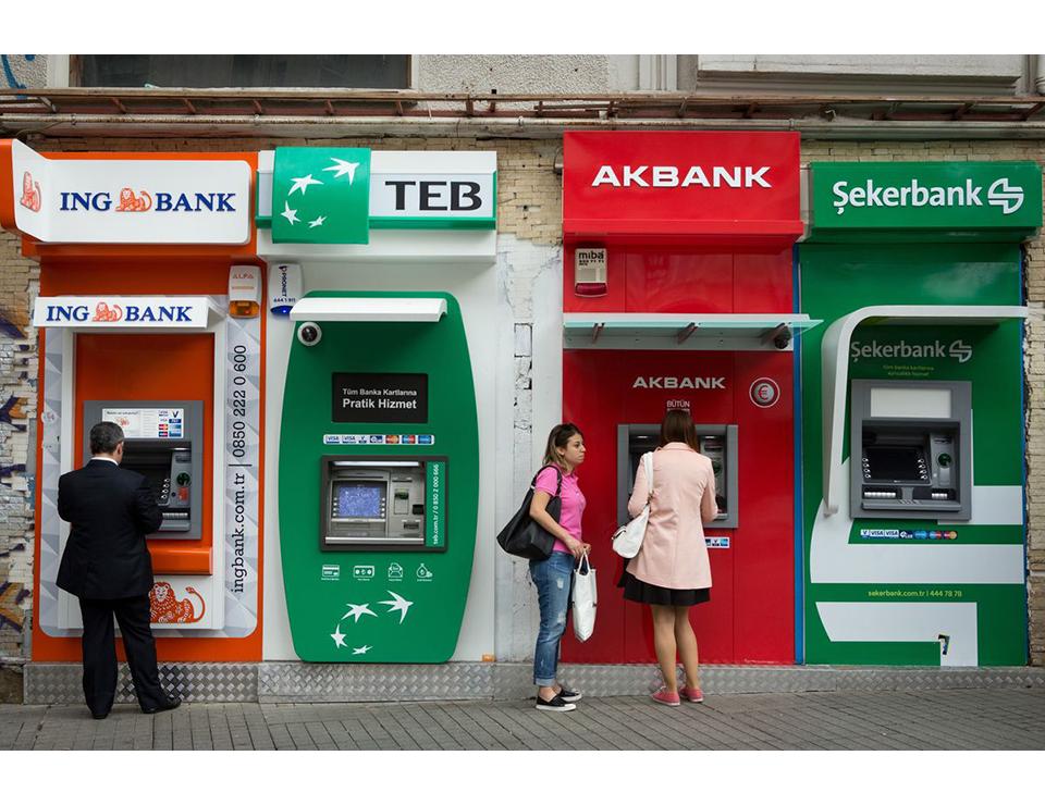 Türk Bank Sektorunun Sənaye Təşkilatı