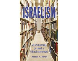 ISRAELISM: Arab Scholarship on Israel, a Critical Assessment